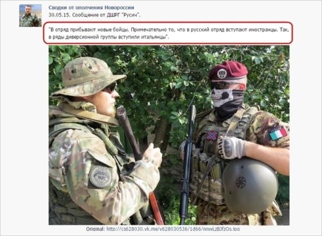Högerextremistiska rebell-falangen DSHRG Rusich