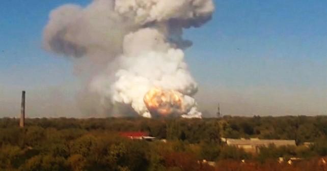 Donetsk Statliga Specialiserade Industrikomplex för förvaring av kärnavfall