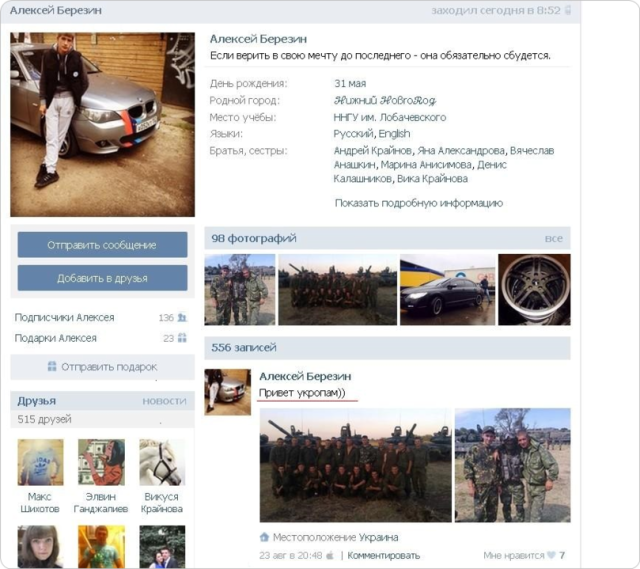 Aleksei Berezins profil på VK