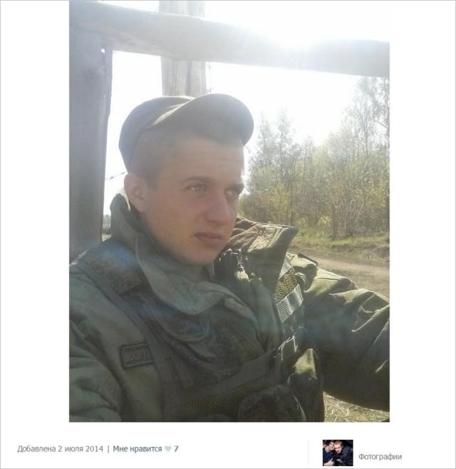 Putins humanitära hjälpkonvojer