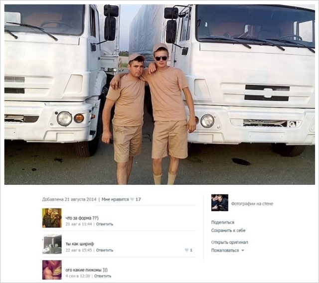 """Två """"fullfjädrade"""" ryska hjälparbetare"""