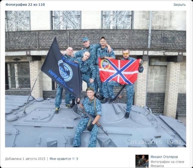 DNR-separatister