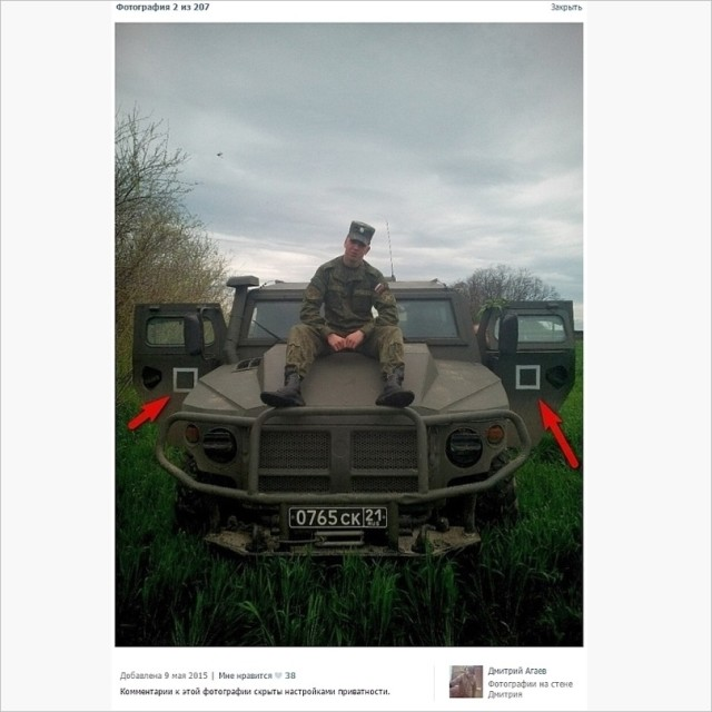 Dmitriy Agaev från ryska arméns 20:e infanteribrigad
