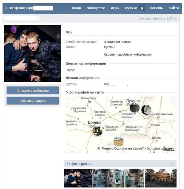 En soldats profil på ett ryskt socialt nätverk