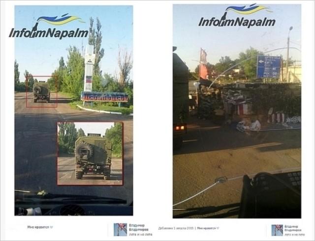 Ryska soldater i Donetsk, Ukraina