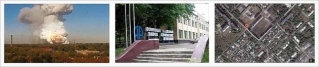 Donetsk fabrik för kemiska produkter