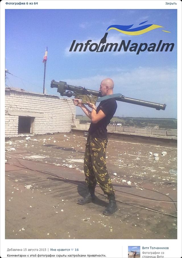 De ryska terroristerna skjuter från innegårdar och tak på bostadshus