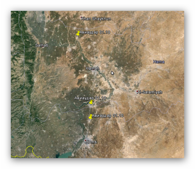 Satellitbild över Syrien