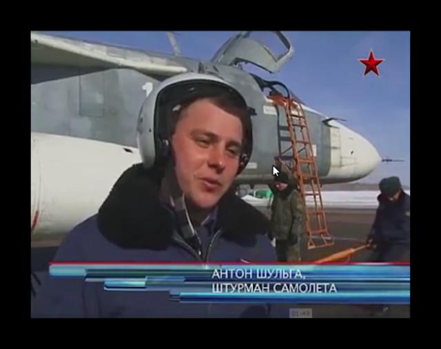Anton Shulga