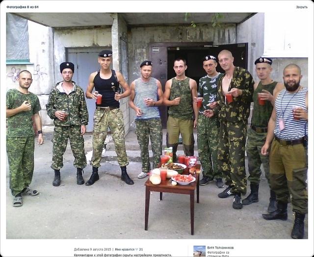 Ryska terrorister i ett grannskap bestående av bostadshus i Pervomaisk