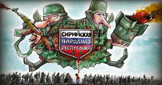Folkrepublikerna Donetsk och Syrien