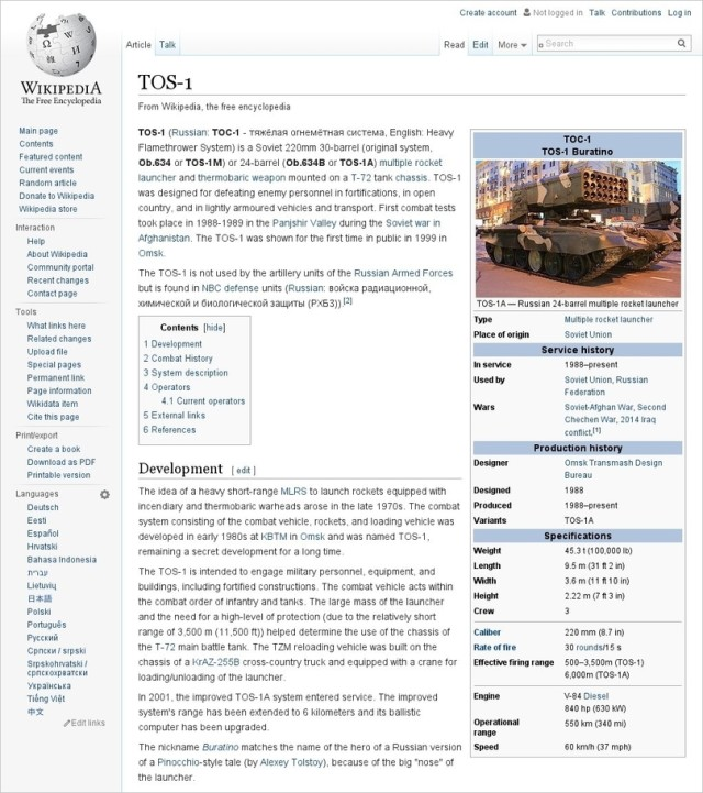 Wikipedia TOS-1A