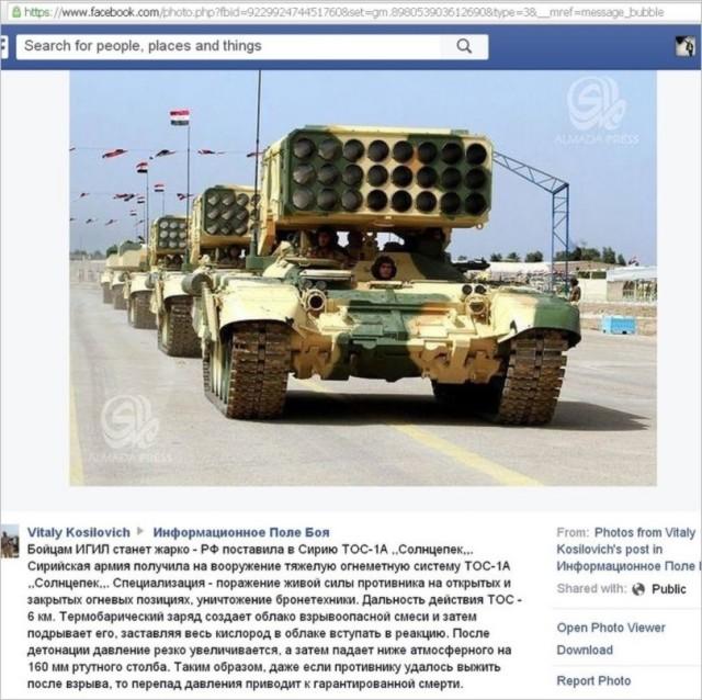 Eldarkastarsystem i Irak
