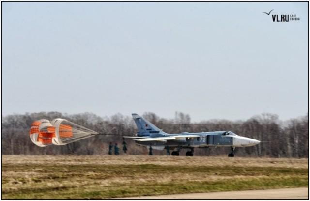 SU-24M2