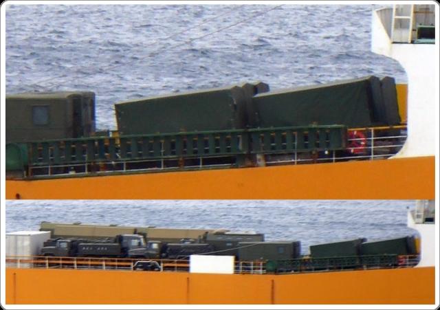 Det ryska ro-ro-fartyget Aleksandr Tkachenko