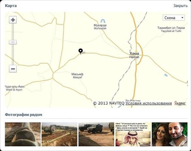 Karta över Hama