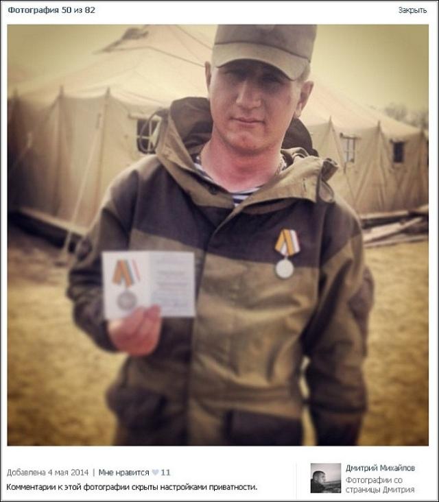 Rysk krigsförbrytare