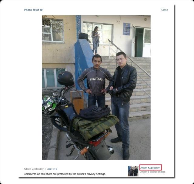 Aitugan Yunusov alias Artem Kupriyanov