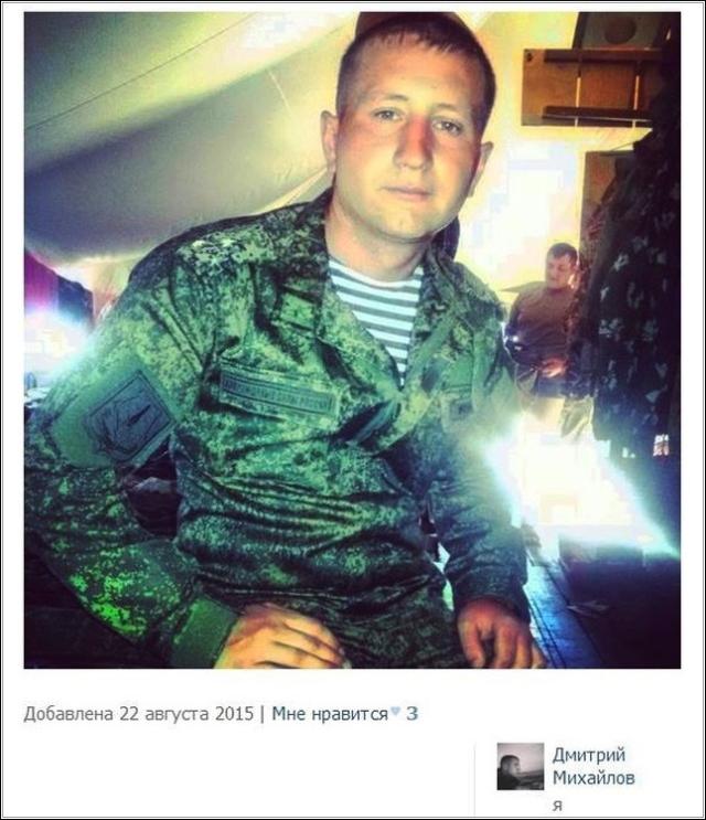 Ryskt avskum i Donbass