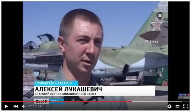 Aleksei Lukashevich