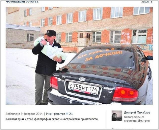 Krigsförbrytaren Dmitrij Michailov