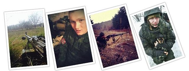 Nikitin-Davydovs fotoalbum