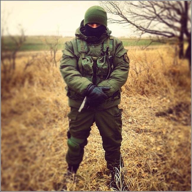 Rysk spanare i Donbass