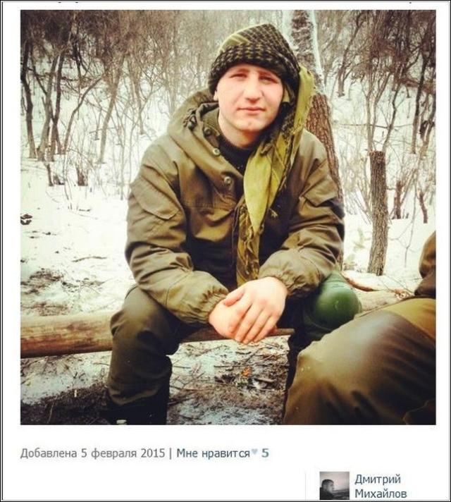 Dmitrij Michailov