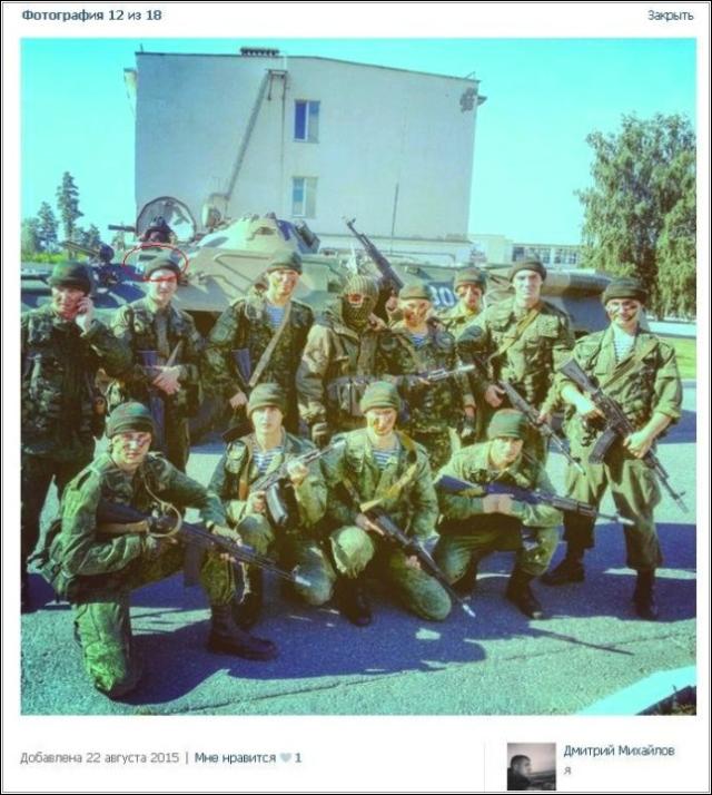 Militärförband 89547