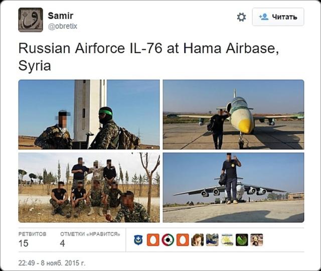 Flygbas nära staden Hama