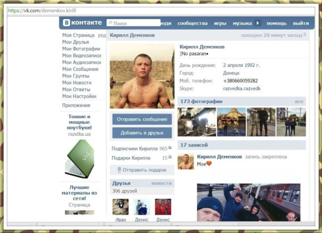 Kirill Demenkov