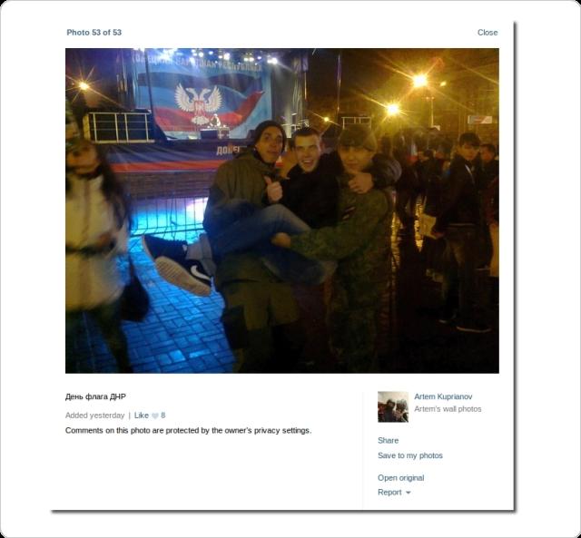 Flaggans Dag i Folkrepubliken Donetsk
