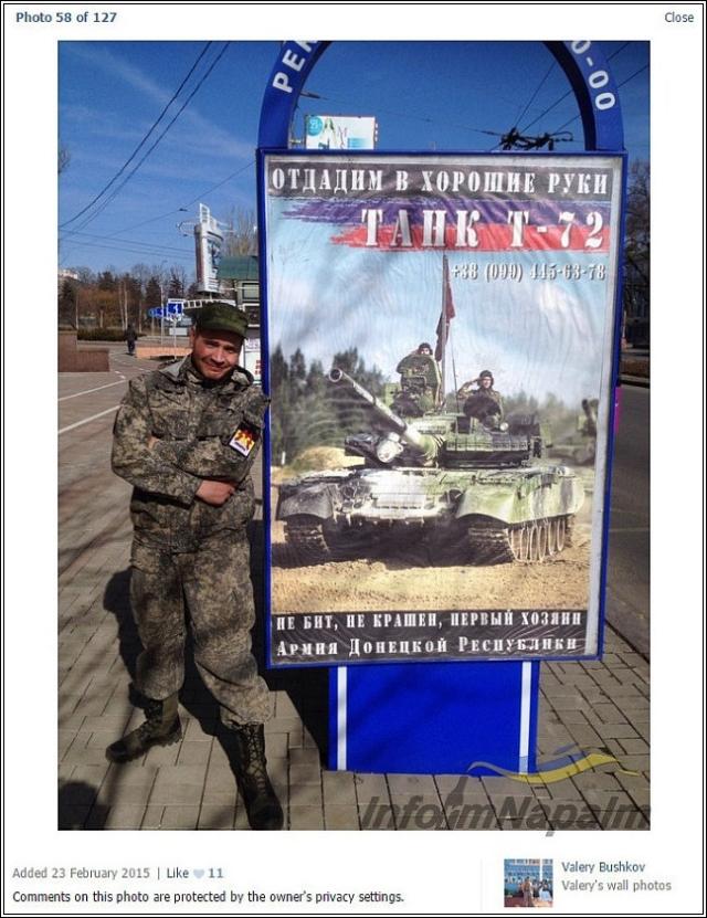 Staden Donetsk i östra Ukraina