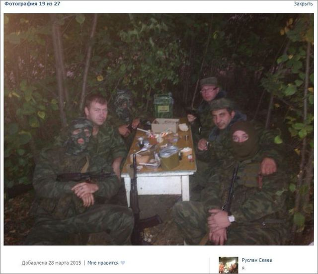 Ruslan Skaev i Donbass