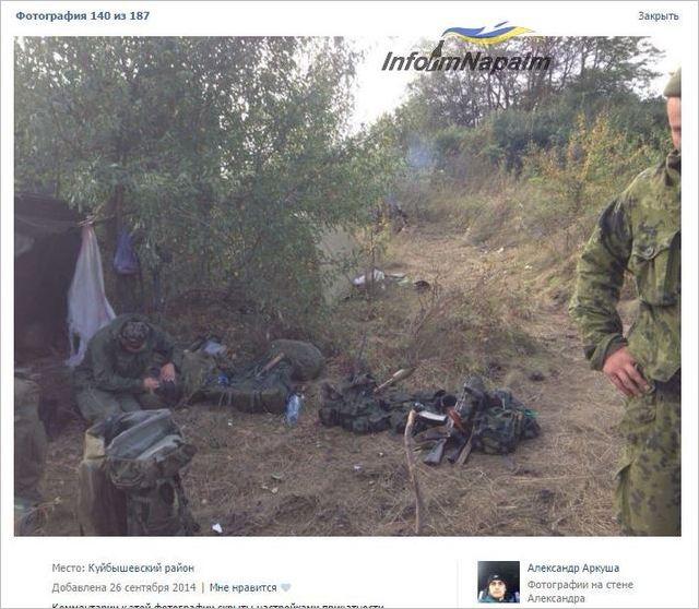 Uppställd utrustning nära staden Taganrog