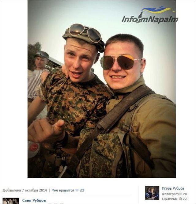Ryska förbandet 16544 i Ukraina