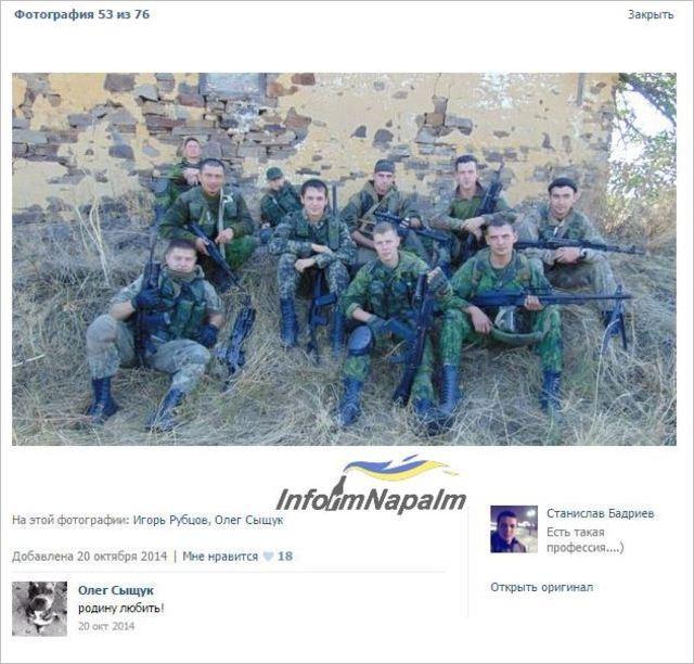 Ryska legosoldater i Ukraina