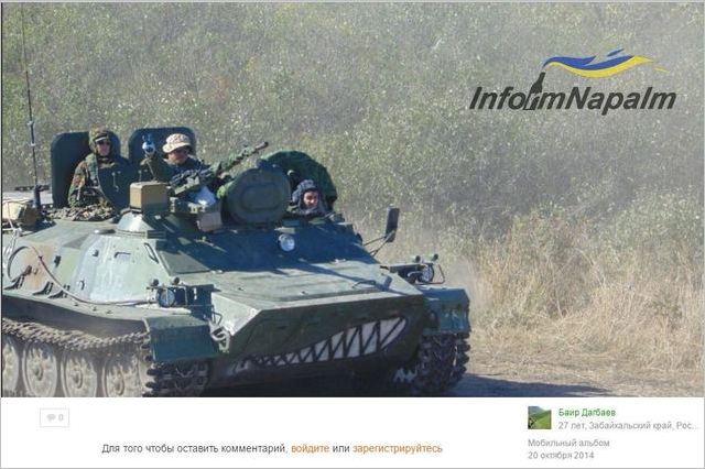 Grinande pansarvagn MT-LB