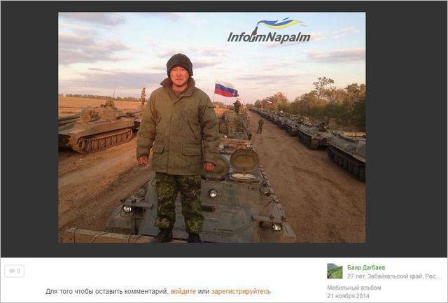 Terroristen Bair Dagbaev