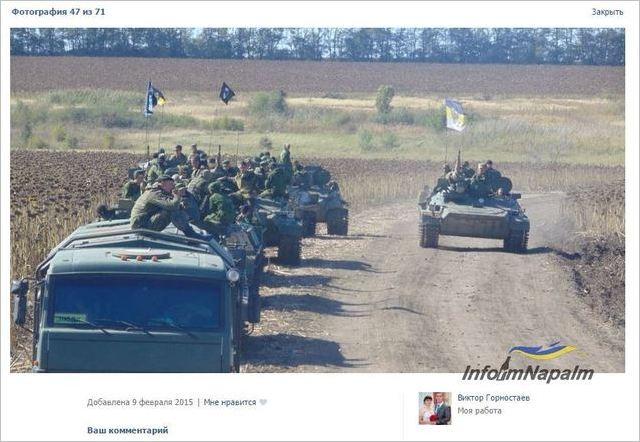 Rysk konvoj i Donbass