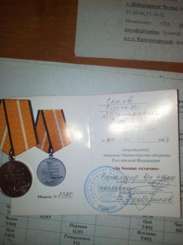 För militära utmärkelser