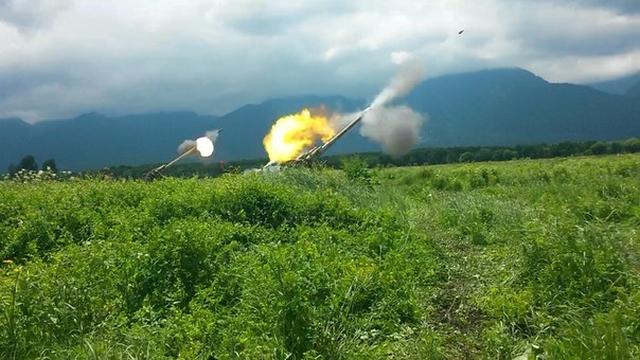 Beskjutning av Ukraina