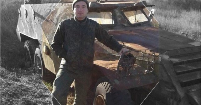 Ruslan Mukhtarovitj Skaev