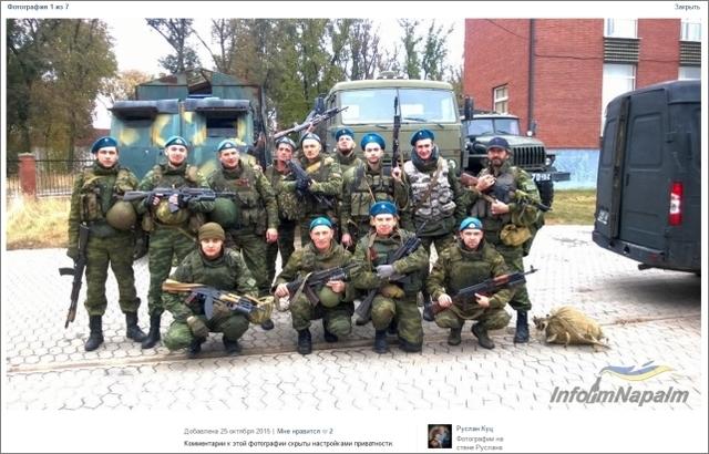 Donetsk Kristna Universitet