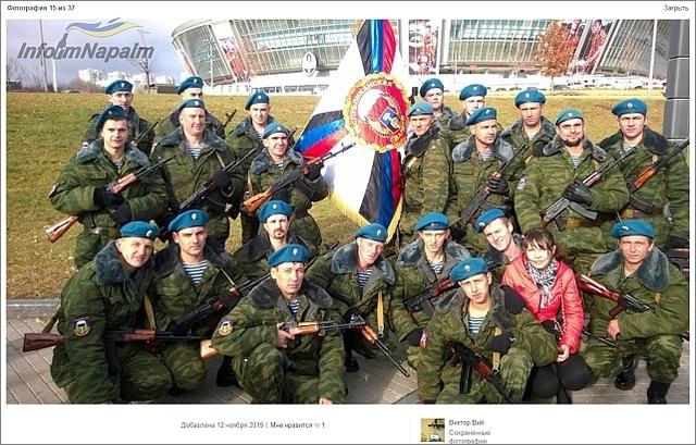 Rysk terrorenhet i Donetsk