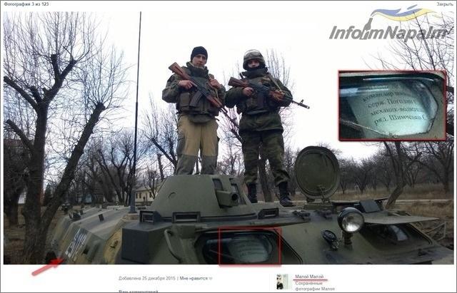 Ryska terrorister i Donbass