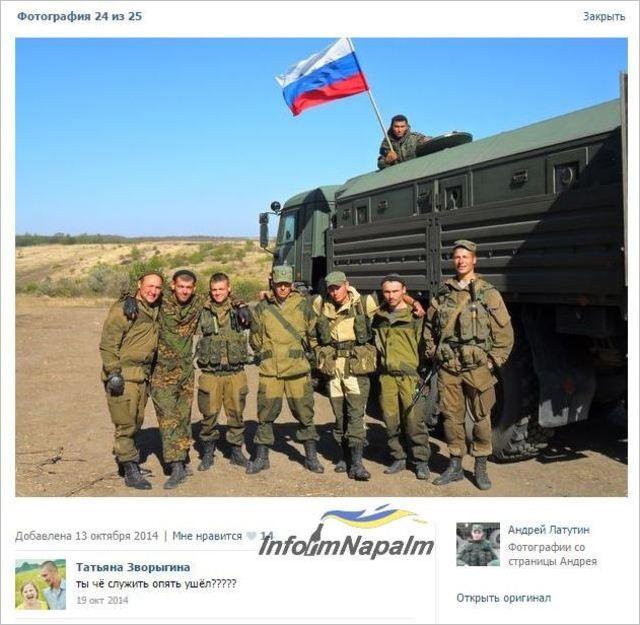 Ryska åttonde alpina motoriserade skyttebrigaden