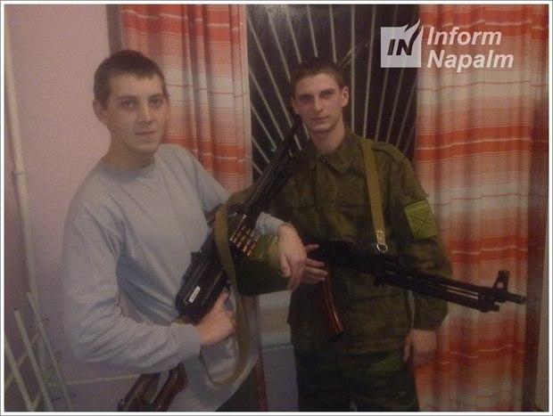 Russiske 66 signalbrigaden i Ukraina