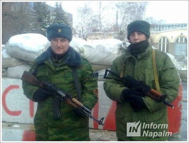 Donetsk gruveredningsbrigade