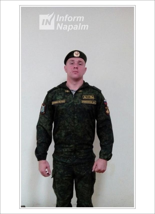 Denis Romankov